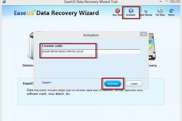 EaseUS Data Recovery Wizard 14.2.0.0 Crack + Serial Key 2021 Free